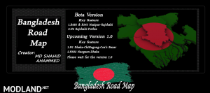 Bangladesh Road Map Beta Version 1.31-1.33, 2 photo