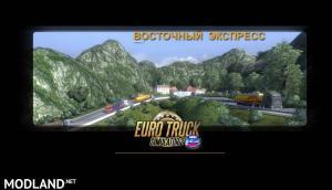 Eastern Express 1.35 v11.1, 2 photo