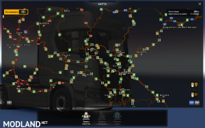 Fix Eastern Express 10.7 + DLC Italy, 2 photo