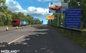 MAP MOSCOW REGION v13.0 (1.32, 1.33), 2 photo
