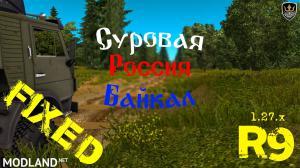 Harsh Russia Baikal R9 (1.27.x) Fixed, 1 photo