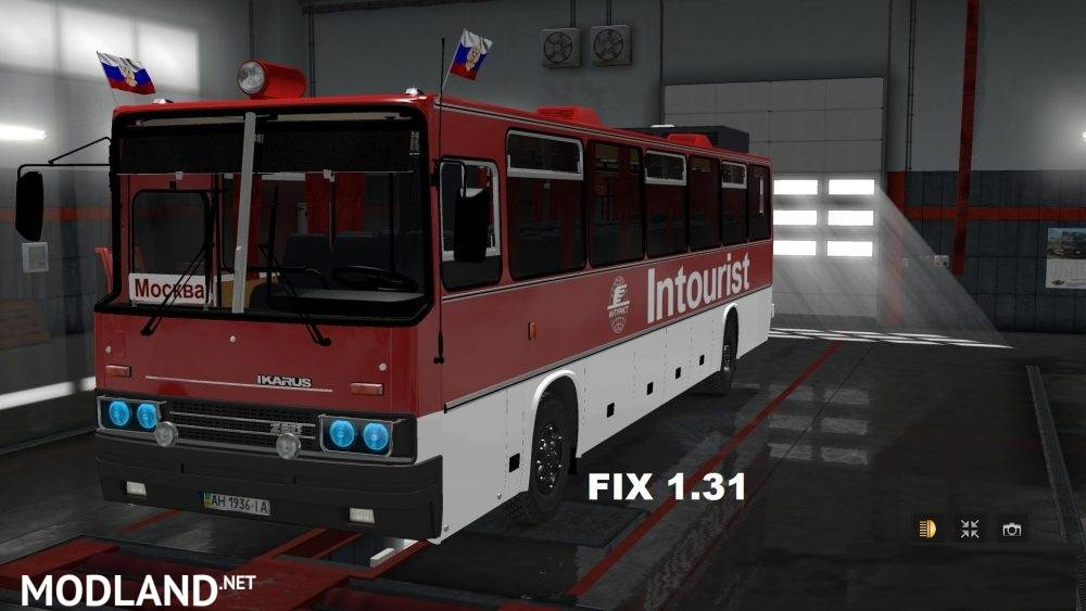 Fix for the Ikarus 250 Bus