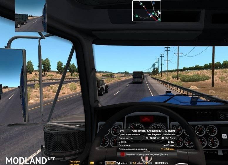 Route Advisor Mod Collection v 4 8 [ETS2 & ATS V1 32] mod
