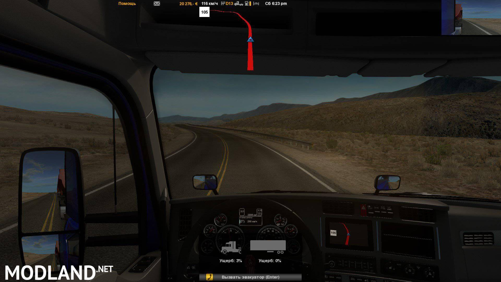 Small Mirrors & Advisor mod for ETS 2