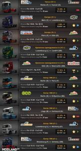 Quick Jobs Tuned Truck (1.32 -1.34), 3 photo
