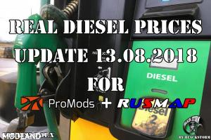 Real Diesel Prices for Promods Map 2.27 & RusMap 1.8 (upd.13.08.2018)