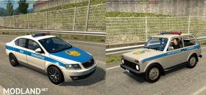 Police cars for maps The Great Steppe and the Road to the Aral 1.35+, 1 photo