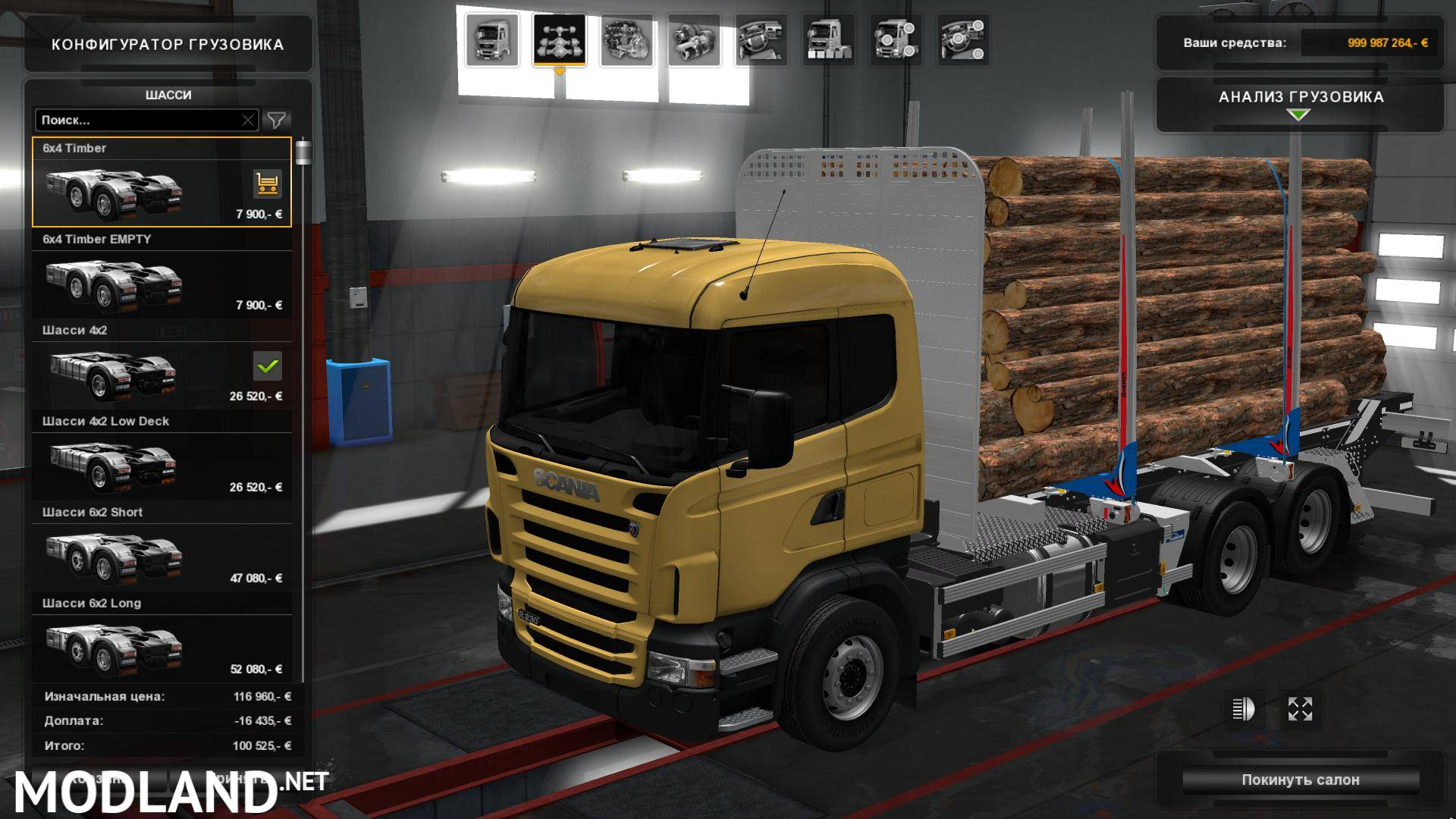 Net Direct Trucks >> Cattle and Trailer Addon for Scania RJL 1.28.x mod for ETS 2