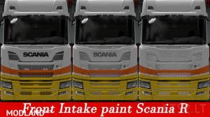 Front intake paint Scania Next Gen V3, 2 photo