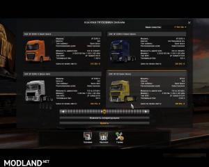 Hybrid DAF XF 105 and Scania V8 MP, 2 photo