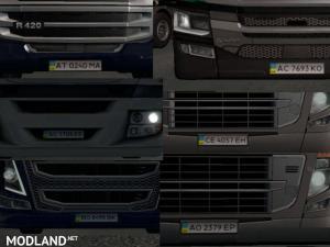Fixed Ukrainian license plates for ProMods 2.43, 1 photo