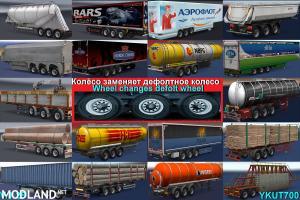 Wheel Сhanges default wheel on trailer v.1.0 (1.27-1.30), 1 photo