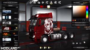 BC-Addon no limit [Works at Truckers MP] v3.0 1.34.x, 6 photo