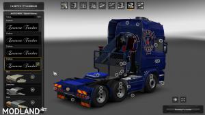 Tuning Scania R (SCS) (1.31, 1.32), 4 photo