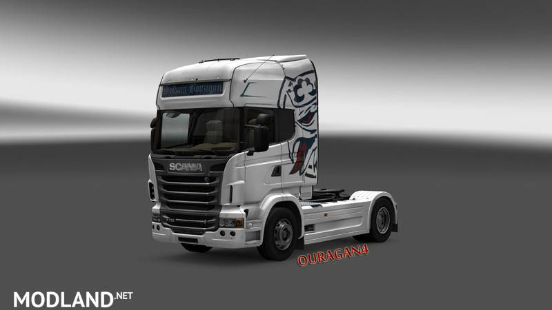BOUZIGON for Scania