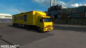 Skin SOURCE from the series Truckers 2 1.36.x - External Download image