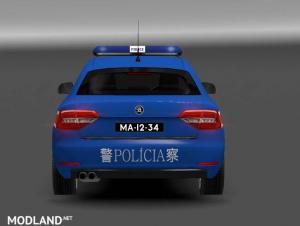 Macau Police Skin for Skoda Superb, 5 photo