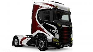 Scania S Wildframes, 1 photo