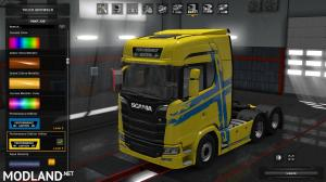 Scania S 2016 Performance Edition skin , 1 photo