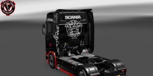 Paintable Skin for New Scania S, 3 photo