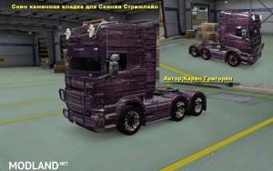 Scania R and Streamline Stone Skin, 1 photo