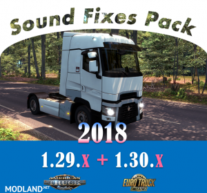 Sound Fixes Pack 2018, 1 photo