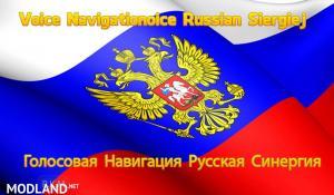Voice Navigationoice Russian Siergiej, 1 photo