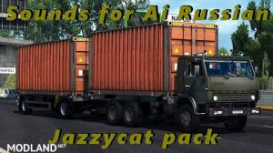 Sounds for Russian Traffic Pack v 2.8