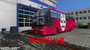 Yutong 6122 Bus 1.30.x, 1 photo
