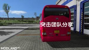 Yutong 6122 Bus 1.30.x, 3 photo
