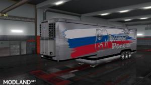 Own trailer from Russian open spaces, 3 photo