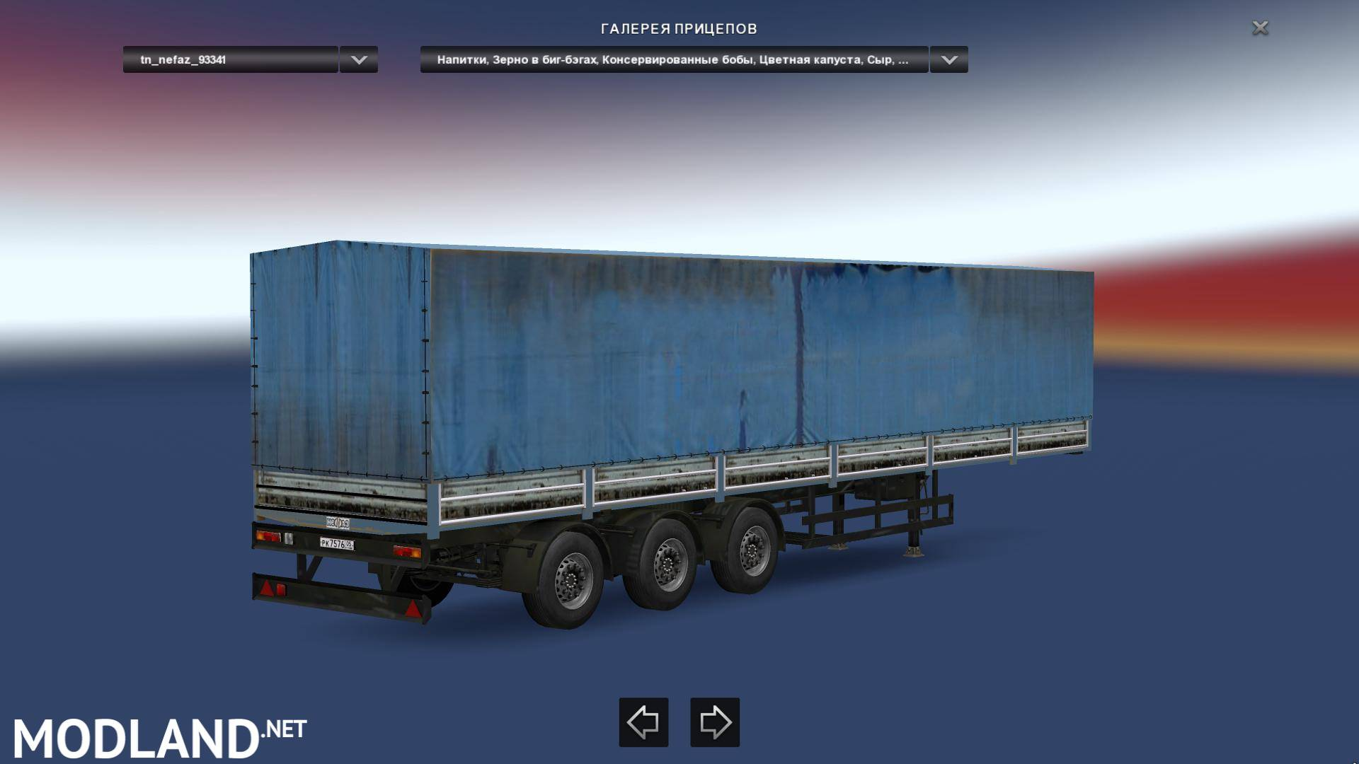 Dirty Rusty Trailer Nefaz 93341 1 28 1 30 Mod For Ets 2