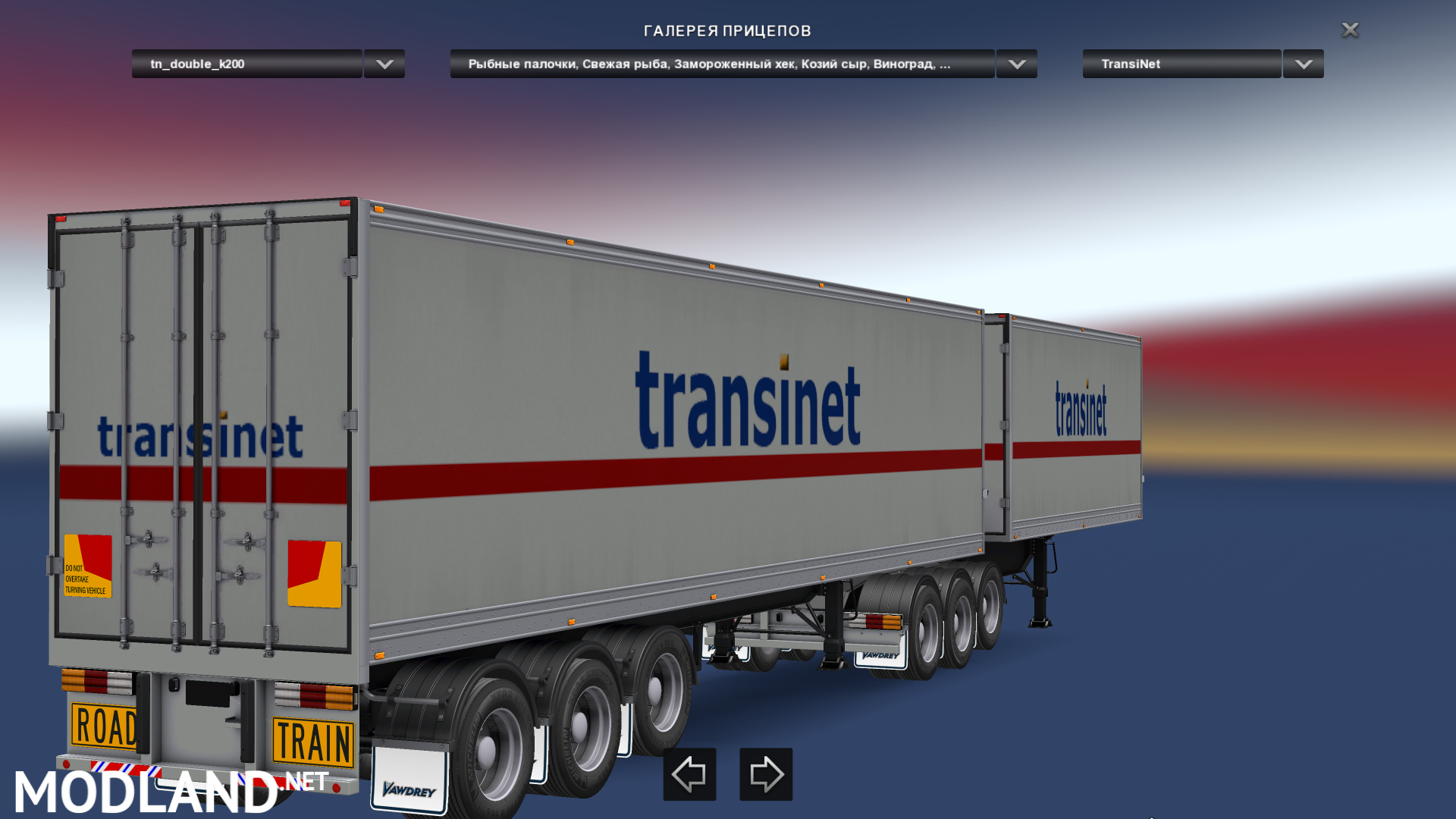 Semi Truck And Trailer >> ETS2 Double-Trailers v 3.0 mod for ETS 2