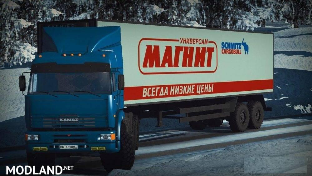 Big Russian Trailers Pack 1.27 Update