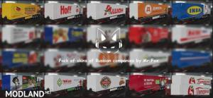 Pack Skins for your Trailer by Mr.Fox version 1.4.1, 2 photo