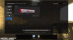 Pack trailers in OWNABLE v 1.0, 4 photo