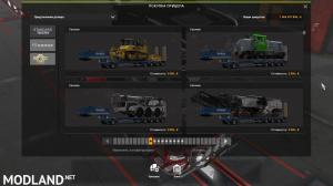 Heavy Cargo DLC Trailers Owned, 1 photo