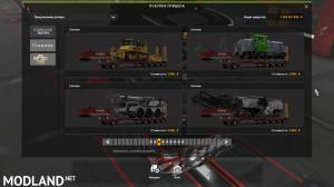 Heavy Cargo DLC Trailers Owned, 2 photo