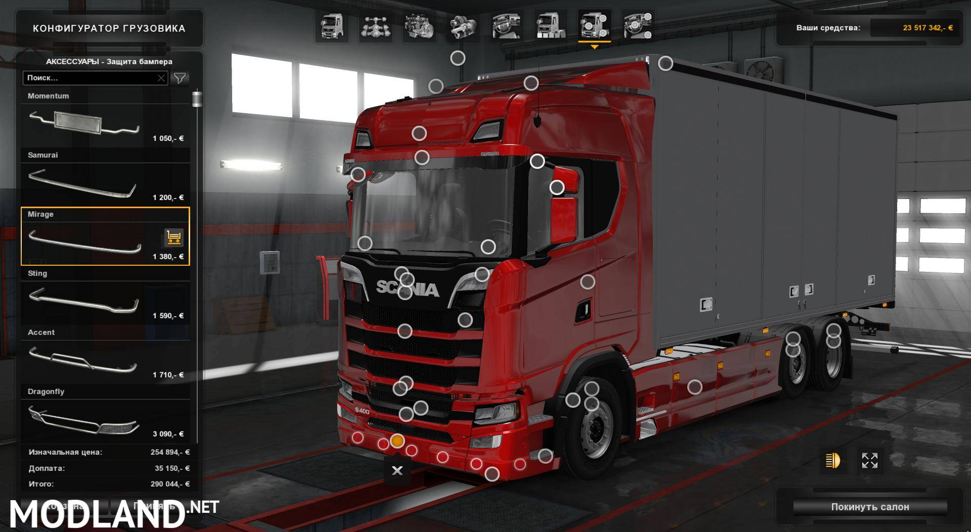 scania s730 nextgen mod for ets 2. Black Bedroom Furniture Sets. Home Design Ideas