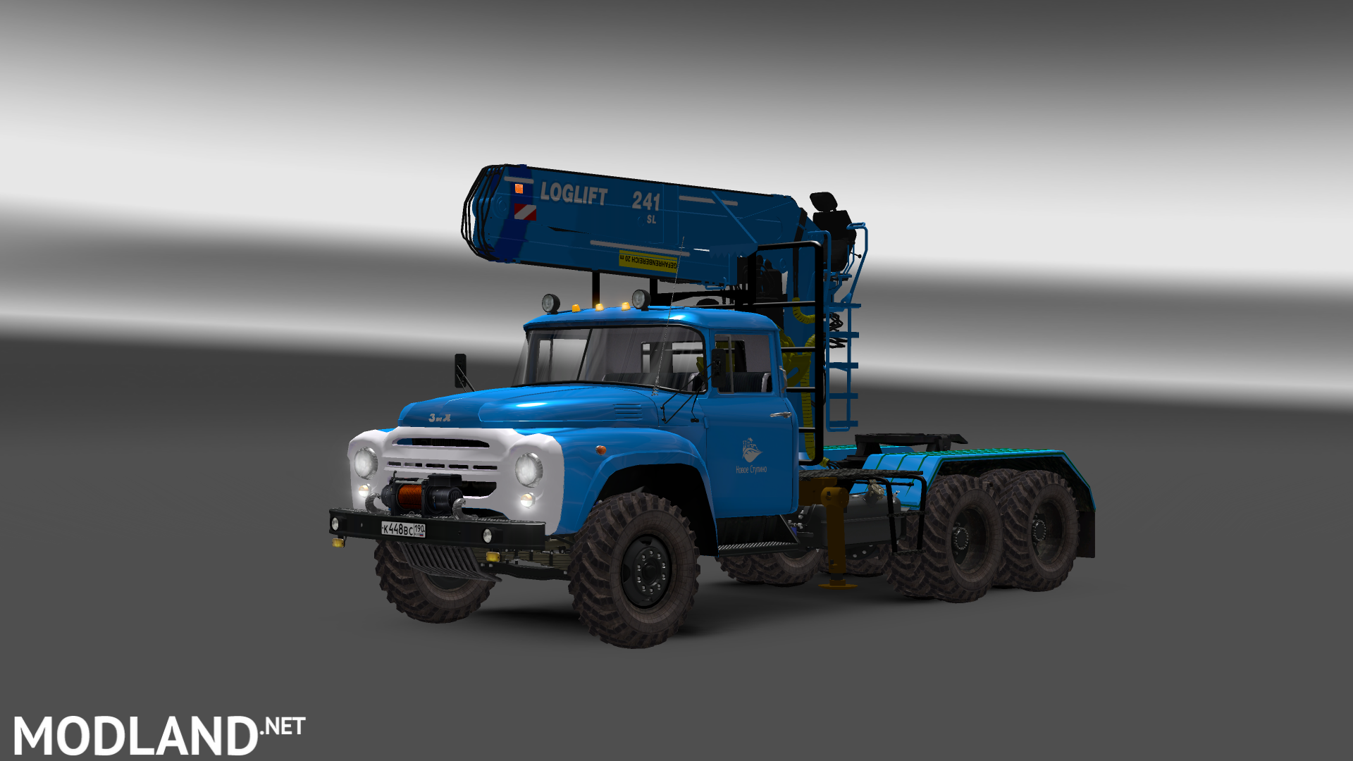 Zil 130 131 Beta Mod For Ets 2