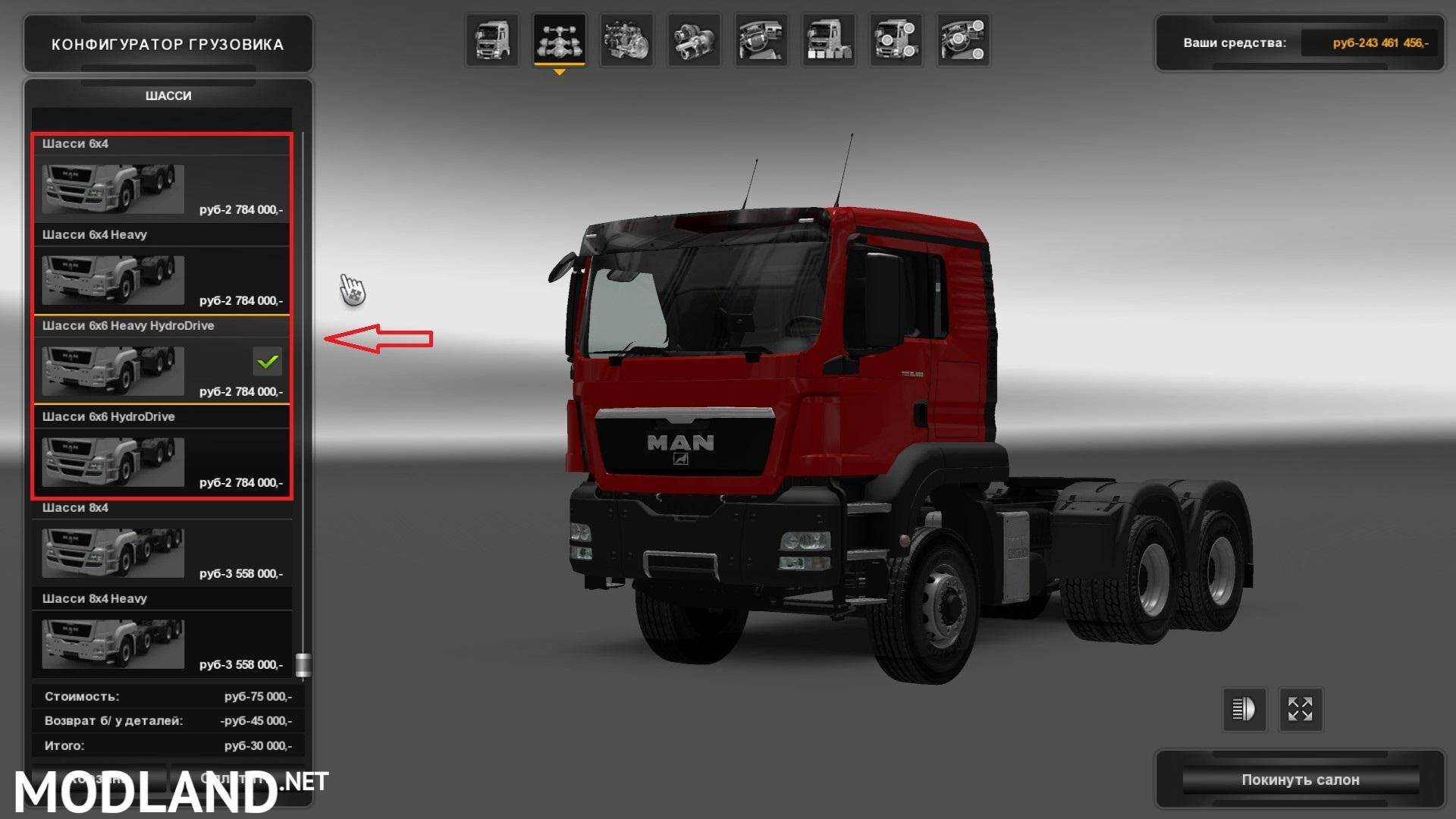 man tgs 6x6 heavy off road v1 0 mod for ets 2. Black Bedroom Furniture Sets. Home Design Ideas