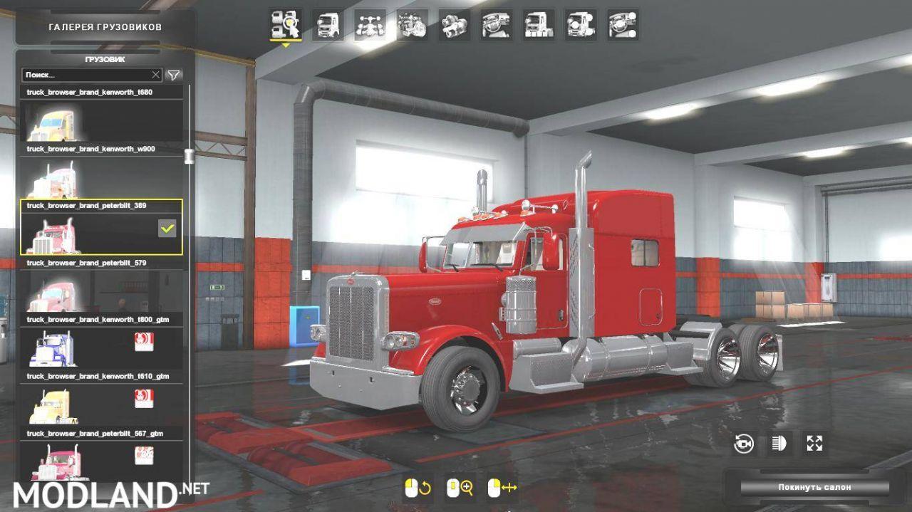 American Truck Pack ETS 2 Update 1.36