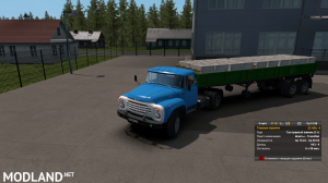 ZIL 130-131-133 Edit by Prime044 [1.35.x], 1 photo