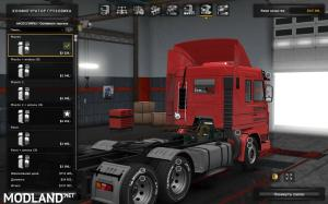 Scania 113H v 2.0, 6 photo