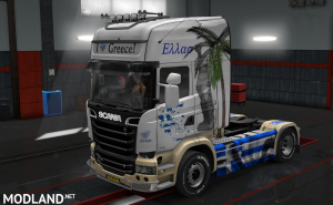 Greek Scania, 1 photo