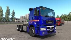 Kamaz 5490 Neo/65206  [1.36.x] (upd:05.02.20) , 3 photo