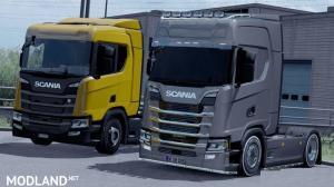 Mertcan Kocak   S500   Real Truck, 1 photo