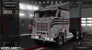 Scania S730 with interior 2.0, 1 photo