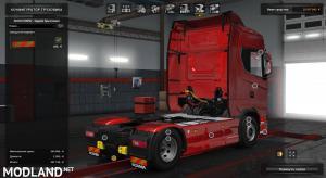 Scania S730 NextGen, 3 photo