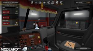 Freightliner Argosy v 2.4 ETS2 1.35, 2 photo